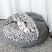 High Quality Winter Warm Slippers Style Dog Bed Pet House Lovely Soft For Cat Kennel Free shipping