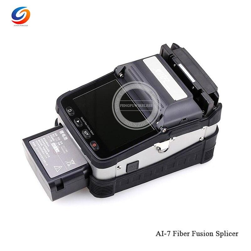 AI-7C сварочный аппарат SM/MM автоматический FTTH сварочный аппарат оптического волокна AI-7C