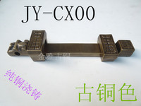 Antique copper door latch bolt decorative Chinese antique copper fittings ancient street door bolt