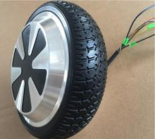 Dhl shipping 250W 36V 6.5inch Self-balancing Standing Scooter Motor Wheel  For 6.5 inch self balance electric Hoverboard