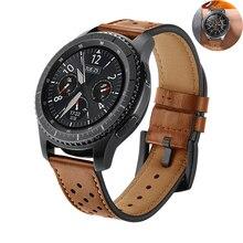 22 мм ремешок из натуральной кожи для samsung galaxy watch 46 мм S3 Frontier/классический ремешок для часов huami amazfit huawei 2 Классический gt браслет