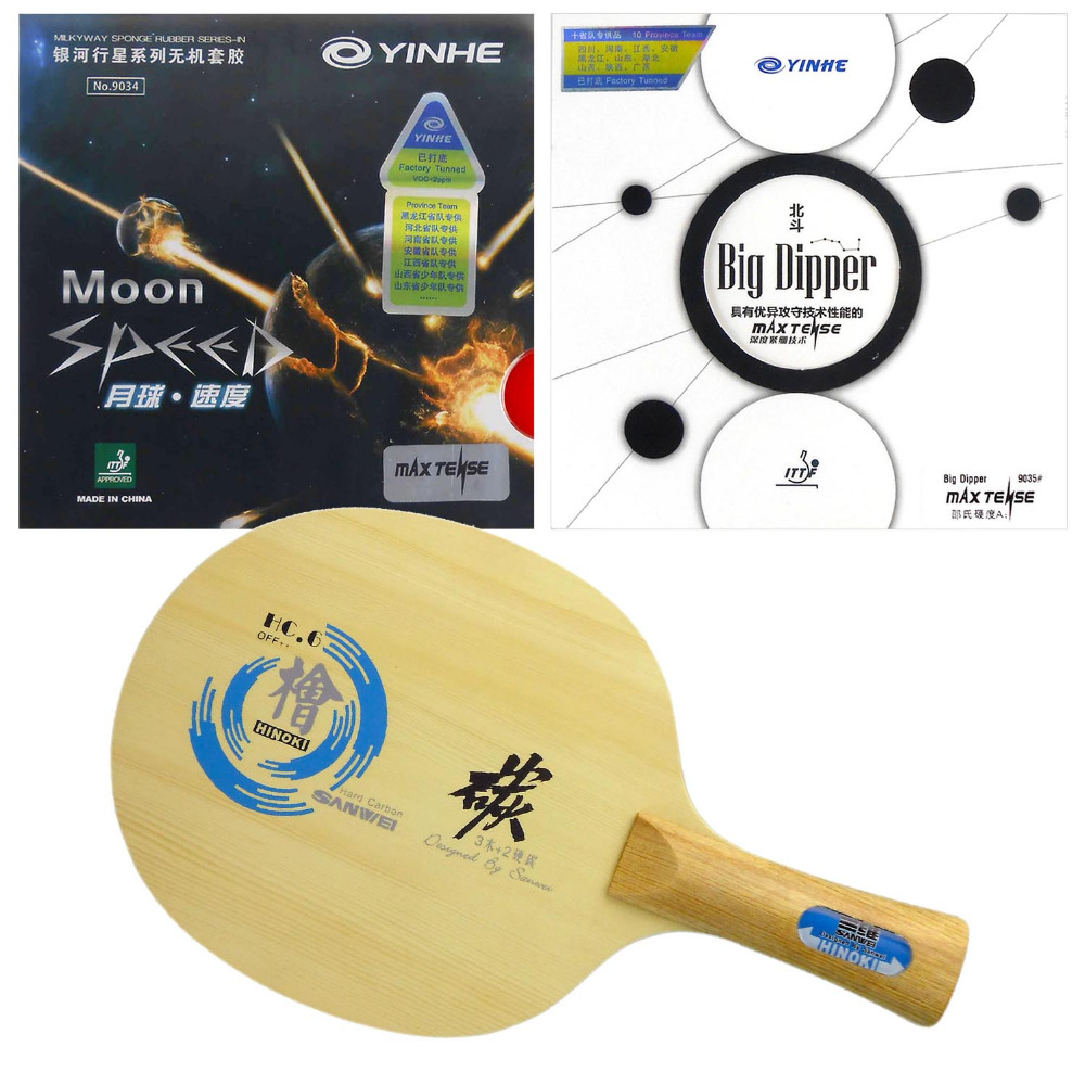 Pro Table Tennis PingPong Combo Racket Sanwei HC.6 with Galaxy YINHE Moon SPEED and Big Dipper galaxy yinhe emery paper racket ep 150 sandpaper table tennis paddle long shakehand st