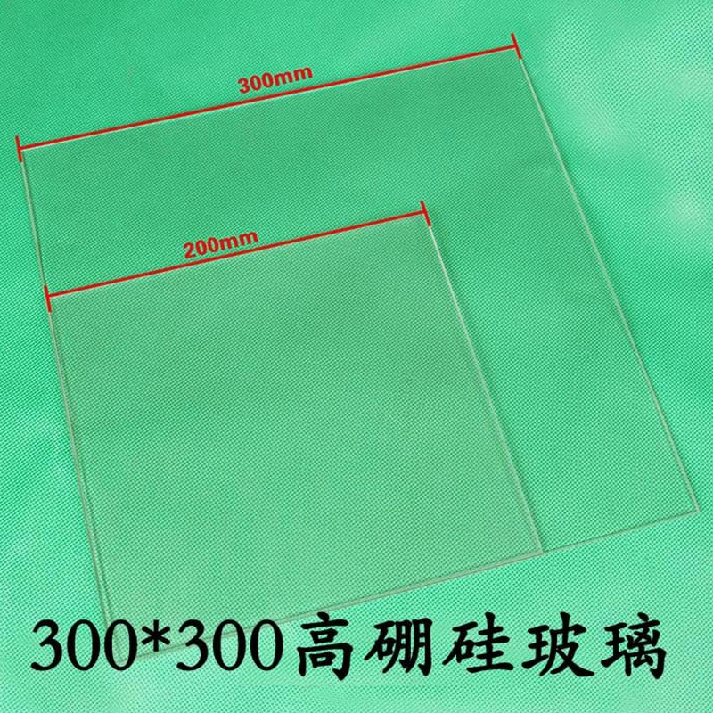 Plaque de verre d'impression de grande taille d'imprimante 3D 300*300*3mm lit chauffant en verre borosilicate