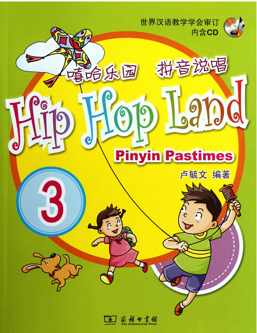 New Design Children English book for Learn pin yin with CD---volume 3 :Hip Hop Land Pinyin Pastimes For Kids children s picture book chinese 365 nights short stories books for kids children learn pin yin pinyin hanzi age 6 10