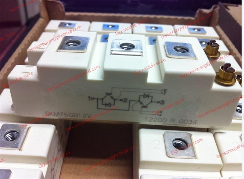 SKM150GB12V Free ShippingSKM150GB12V Free Shipping