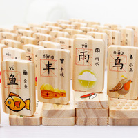 MWZ 100pcs Pine wooden sided Blocks domino game Chinese Character cartoon pattern learning Education Toys