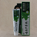 160g Remove tartar and stains Deep maintenance gums Whiten teeth Help prevent tooth decay Aloe gelatin toothpaste