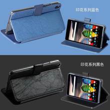 ocube Folio Stand Cover Flower Printing Pattern PU Leather Case Cover For Lenovo PHAB 6.98 PB1-750N 6.98″Tablet PC