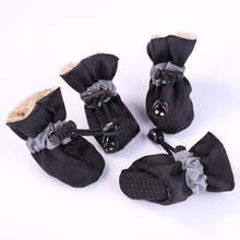 4Pcs/set Pet Dogs Winter Shoes Rain Snow Waterproof Booties Socks Rubber Anti-slip Shoes Solid For Small Dog Puppies Footwear reflective dog shoes socks winter dog boots footwear rain wear non slip anti skid pet shoes for medium large dogs pitbull