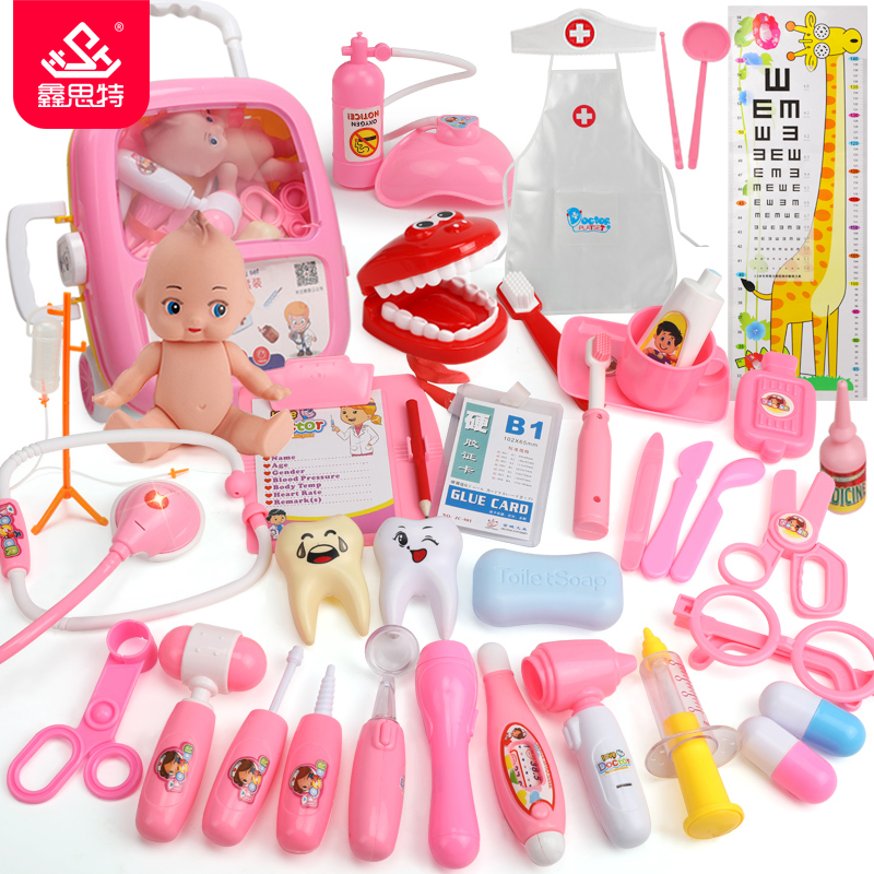 918f48ac8d7e Kids Doctor Toy Set Baby Suitcases tool box Medical kit Pretend Play Simulation  Dentist Nurse with Doll Costume Stethoscope Gift-in Doctor Toys from Toys  ...