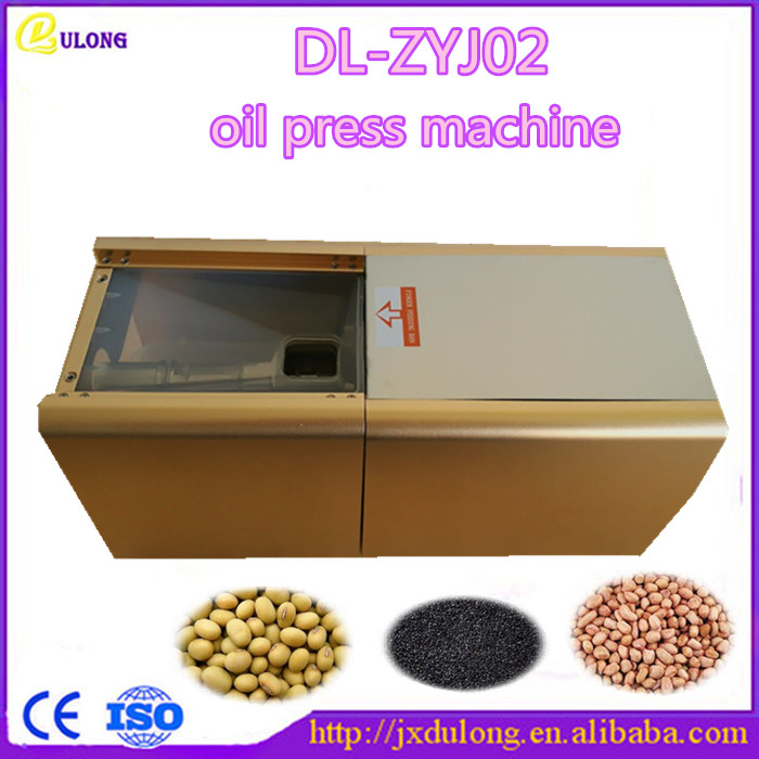 Top Sale virgin coconut oil extracting machine/small cold press oil machine high quality best price cold press oil seed extracting machine