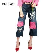 ELF SACK 2017 spring women letters printed jeans water wash hole tassel denim pants female straight loose oversize women jeans