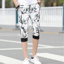 Joggers Sweats Leaf pattern Slim Fit Loose Sportswear Sweatpants Casual Joggers & Sweats 2019 Summer