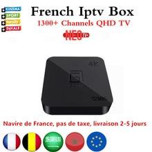 Best 4 ядра Android TV Box с 1 год 1300 + арабский французский Бельгии IP ТВ товара Live ТВ и vod XBMC предварительно Бесплатная smart ip tv box