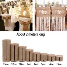 Rollos de arpillera de Yute Natural rústico Vintage de 2m, decoración para bodas, Baby Shower, regalos de cumpleaños, suministros para fiestas