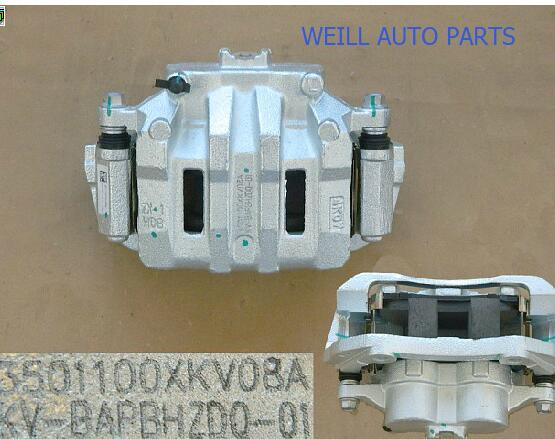 Weill  3501100XKV08A/3501200XKV08A Left/right front caliper assembly for GREAT WALL Haval H9|Caliper & Parts| |  - title=