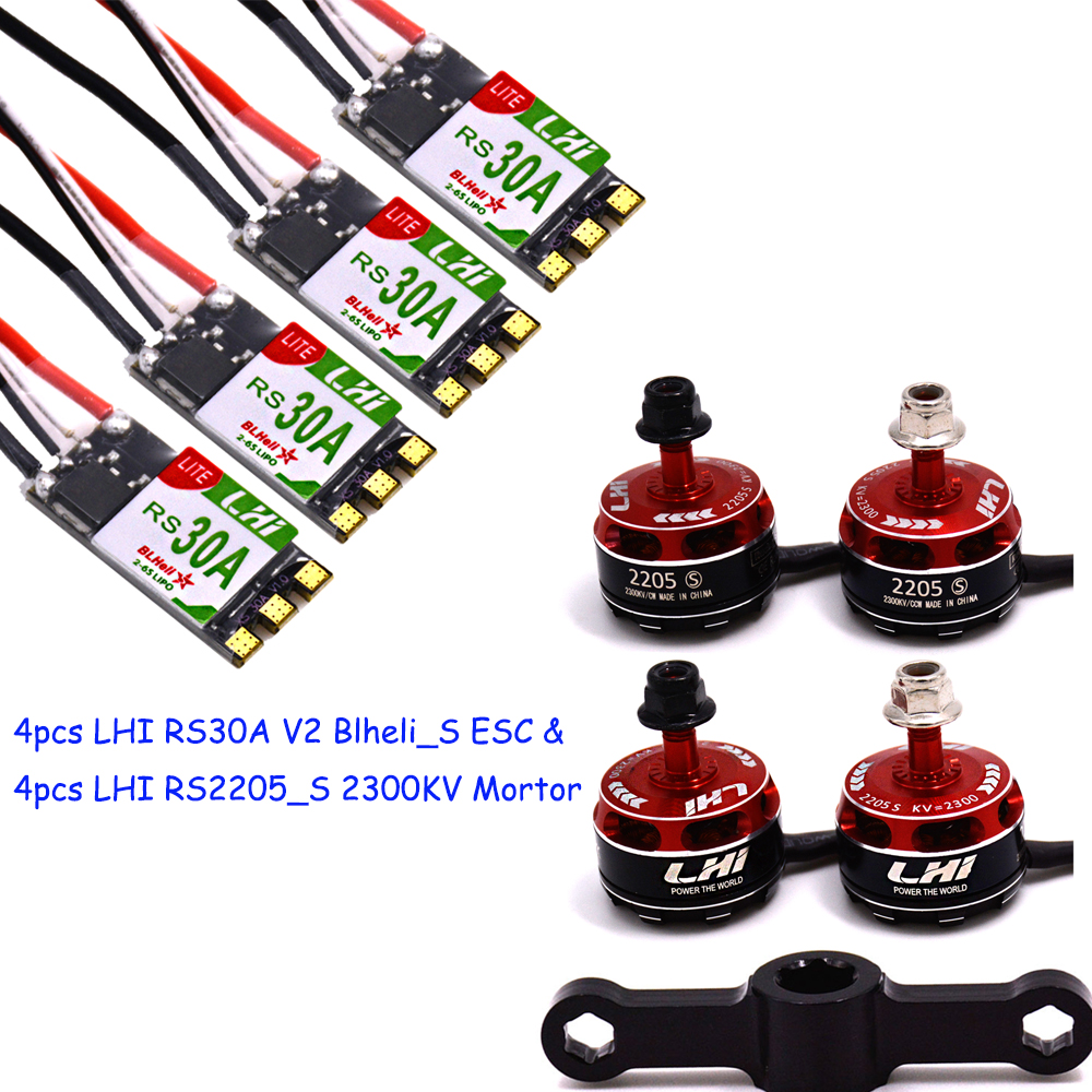 LHI 2205_S Brushless Motor & RS 30A 2-6s  BLheli_S ESC Support Oneshot125 Oneshot42  Multishot for High KV Motor for Quodcopter