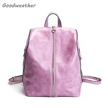 Модные Розовые Искусственная кожа рюкзак женский дизайнерские женские маленькие молнии туристические рюкзаки милые сумка подростков 2 цвета rugzaki