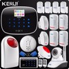 Wireless GSM SMS Home Alarm System Security Burglar Alarm System English Russian Voice N62 Wifi IP