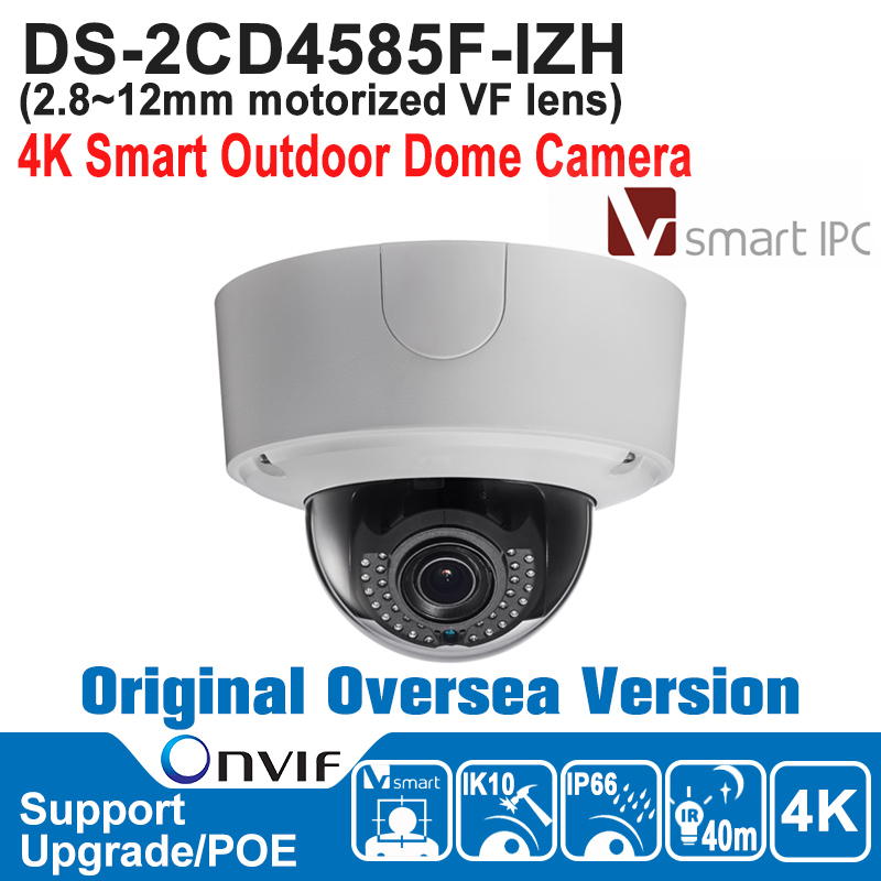 HIK IP Camera POE 8MP DS-2CD4585F-IZH IP Camera Outdoor 4K Smart Outdoor Dome Camera IP66 IK10 Smart IPC Audio/AlarmIO touchstone teacher s edition 4 with audio cd