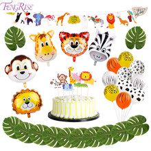FENGRISE Animal Ballons Birthday Jungle Party Safari Party Jungle Theme Party Baloon Birthday Party Decor Kid Birthday Balloons(China)