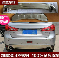 High quality Stainless steel Front + Rear Bumper Protector Guard Skid Plate For Mitsubishi ASX 2011 2012 Car styling accessories