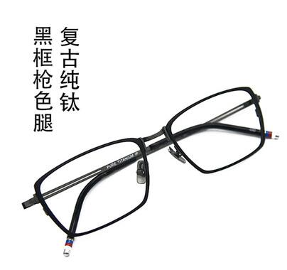 3bb3b0b75ce Buy titanium glasses japan and get free shipping on AliExpress.com