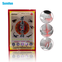 8Pcs Sumifun Joint Pain Relieving Chinese Scorpion Venom Extract Knee Rheumatoid Arthritis Patch Body Massager C1462