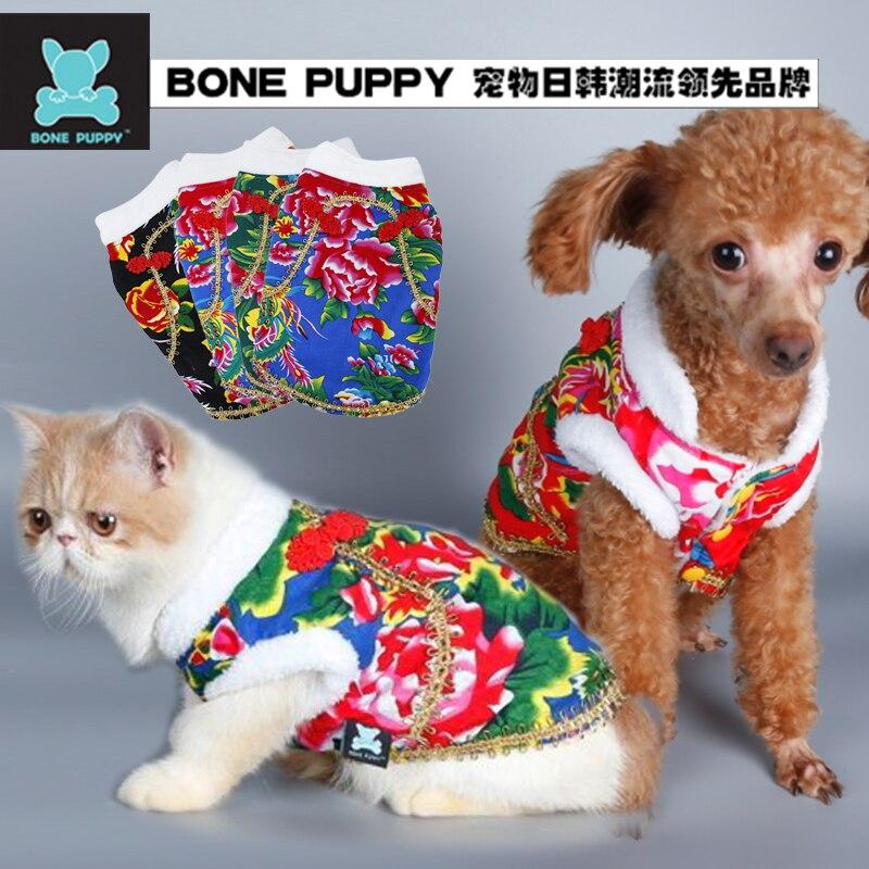 BONEPUPPY Čínský pes Pet kostým kostým teplá štěně Cat Coat 4 barvy