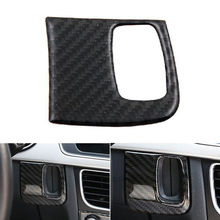 ФОТО 1pc carbon fiber car interior key panel kit trim cover fit for a4 b8 b9 2009-2015 a5