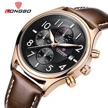 LONGBO Luxury Brand Мужские Часы Спортивные Кварцевые Часы Для Мужчин Мужские Случайные Часы Военные Часы Relogio Masculino 80173