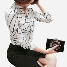 Женские рубашки, офисные блузки, весна-осень, шифоновая рубашка с длинным рукавом, женские топы, Женские топы и блузки, женские блузы H3