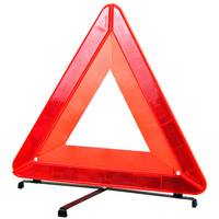 NEW Safurance Car Auto Emergency Tripod Red Reflector Warning Triangle Mirror Roadway Safety Traffic Signal