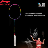 Li Ning N7II Turbo Charging 70B Professional Badminton Racket Offensive and Defensive LiNing Sports Racket AYPM028 EONF17