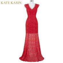 Kate Kasin Cap Sleeve Prom Dresses 2017 Ballkleider V Neck Vintage Lace Evening Dress Vestido De Festa Long Red Prom Dress 0190
