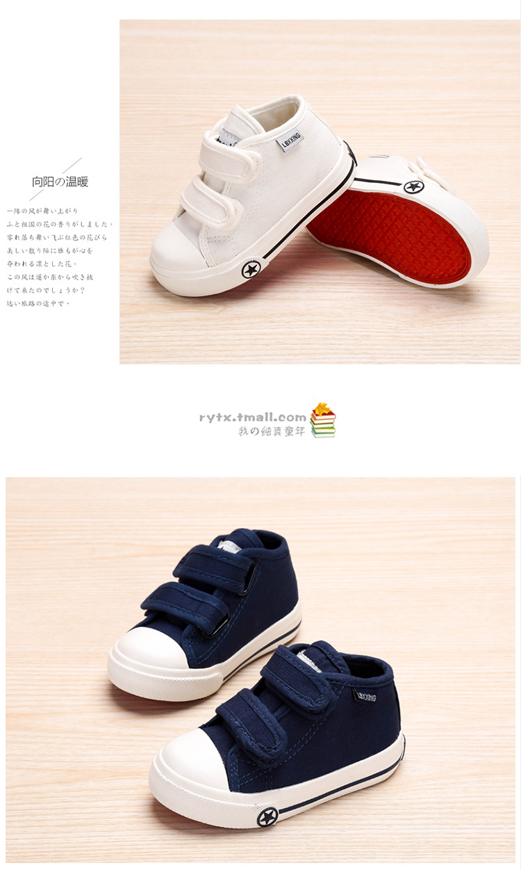 LABIXIAOXING Baby White Canvas Shoes 4 Colors kids Baby Girls and Boys Casual Shoes Flat and Durable Sneakers 8
