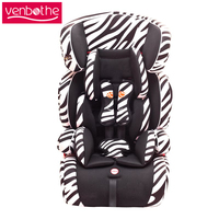 Children Car Seat With ISOFIX, Auto Safety Chair for 9 Months ~ 12 Years Old Kids