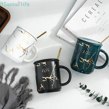Nordic Style Marble Luxury Ceramic Mug Cup With Covered And Spoon Coffee Milk Tea Water Cups Business Office Home 350ml White