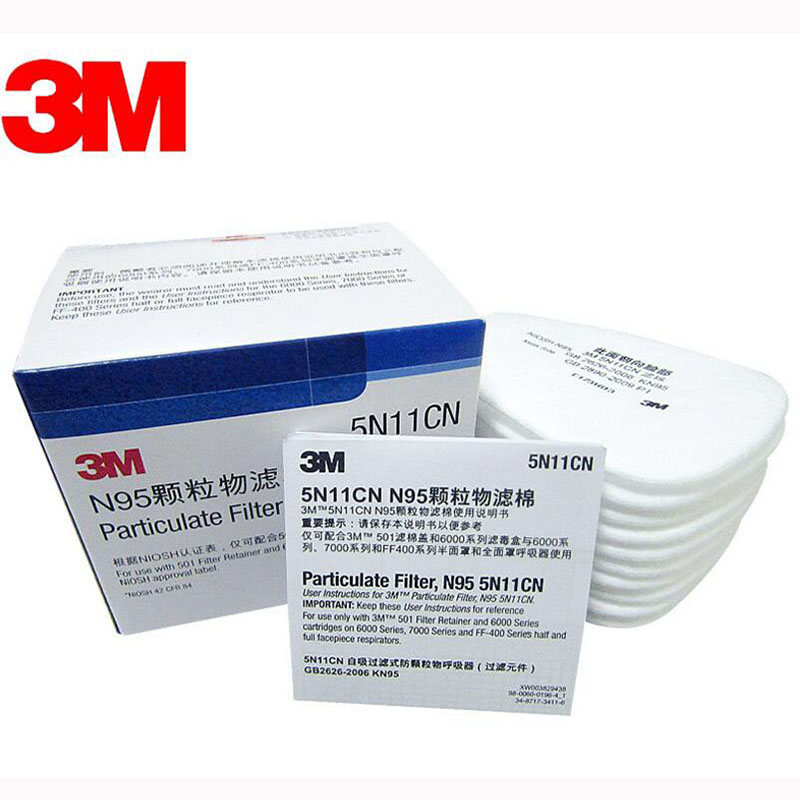 Lots OF 3M 5N11 Respirator Filter Paint Spraying Face Work Gas Mask Replace Fitting For 3M 6000 7000 Series Dust Mask 11 in 1 suit 3m 6200 half face mask with 2091 industry paint spray work respirator mask anti dust respirator fliters