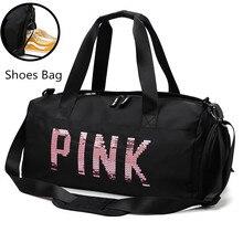 2019 Newest Design Sequins PINK Letters Gym Fitness Sports Bag Shoulder Crossbody Bag Women Tote Handbag Travel Duffel Bolsa цена 2017