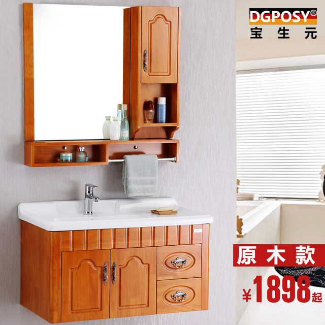 Germany DGPOSY wood Chinese antique bathroom cabinet bathroom wall-carved  solid oak bathroom cabinet combination - Germany DGPOSY Wood Chinese Antique Bathroom Cabinet Bathroom Wall