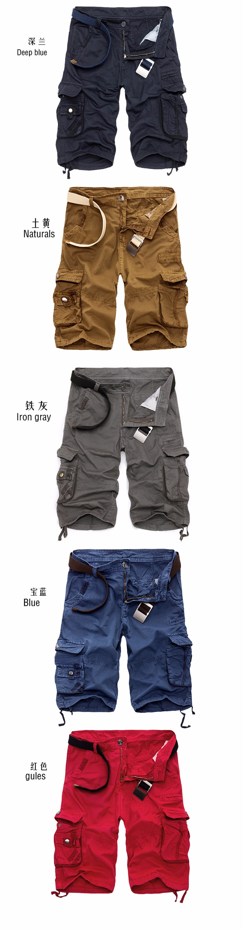 Camouflage Cargo Shorts for Men