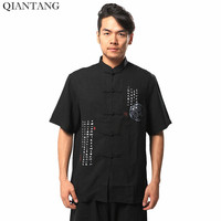 Black Traditional Chinese Style Men S Kung Fu Shirt Tops Summer Short Sleeves Tang Clothing Camisa