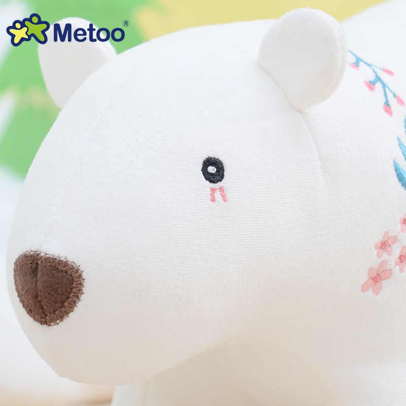 ตุ๊กตาเด็กน่ารักการ์ตูนหมีขั้วโลกของเล่นเด็กผู้หญิงมินิตุ๊กตาตุ๊กตาเด็กทารกน่ารักของเล่นของขวัญ Kawaii ทารกแรกเกิดตุ๊กตา metoo
