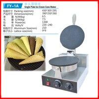 Electric Commercial Baking Ice Cream Skin Machine Crisp Biscuit Machine Ice Cream Cone