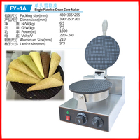 110V 220V Electric Commercial Baking Ice Cream Skin Machine Crisp Biscuit Ice Cream Cone Non stick Single Plate Waffle machine