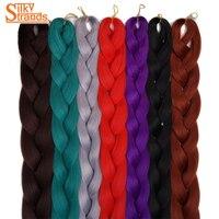 шелковистые пряди 82 дюйма синтетические Джамбо косы волос 165 г/упак. канекалон блондинка крючком ложные плетения волос