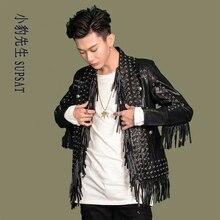 Мужской черный смокинг с кисточками куртка студия/танец/событие/сценическое представление Азиатский размер