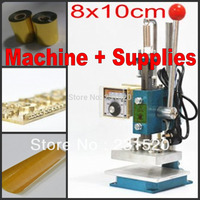 Hot foil stamping machine leather deboss machine 2 in 1 (10x8cm) 220V+ Customized stamp die + Foil + adhesive tape kits