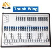 Touch крыло света DMX консоли DMX контроллер Поддержка все Titan консоли Touchwing Тигр Touch крыло DMX консоли
